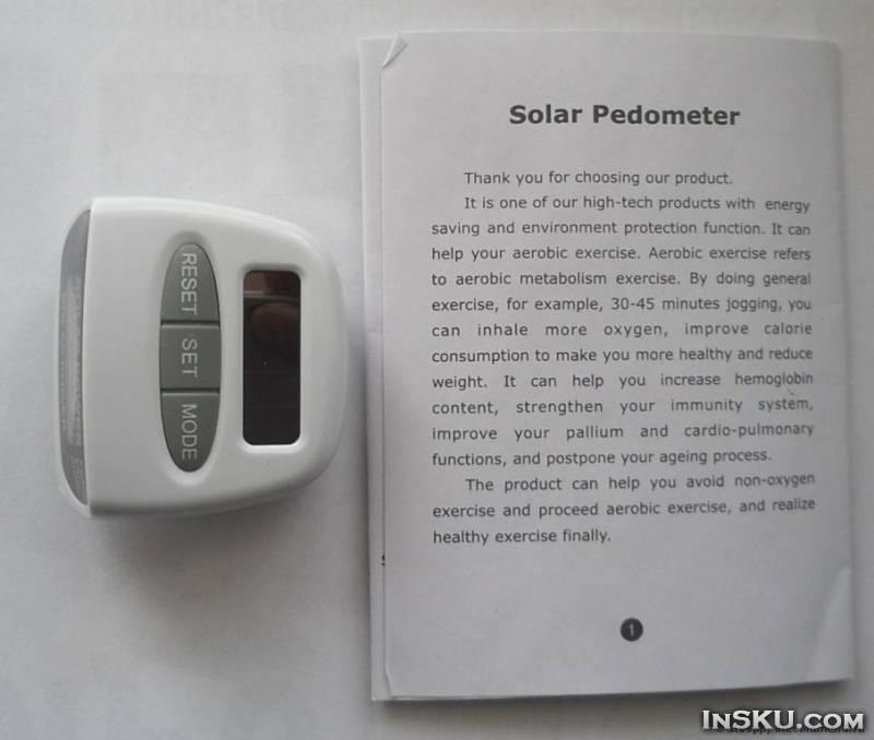 Solar pedometer инструкция