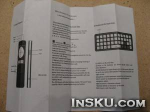 Tronsmart TSM-01-RU Air Mouse + Russian Keyboard with 6-Axis Gyroscope for TV Box / PC / Motion Sensing Games. Обзор на InSKU.com