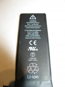 1430mAh Genuine Li-ion Mobile Phone Accessory Backup Battery for iPhone 4s. Обзор на InSKU.com