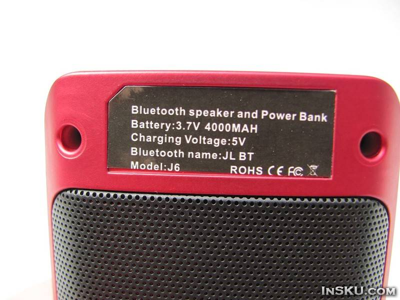Bluetooth-колонка с FM-радио и функцией Power Bank. Обзор на InSKU.com