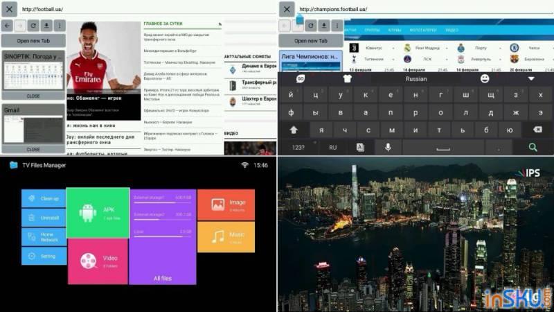 Xiaomi Mi TV 4A 32 дюйма — подробный обзор и настройка