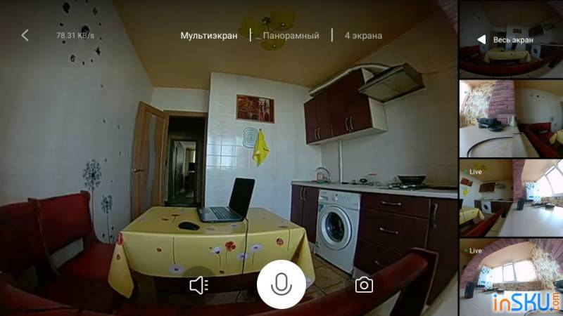 IP camera Xiaomi Hualai Xiaofang Panoramic 360°. Обзор на InSKU.com