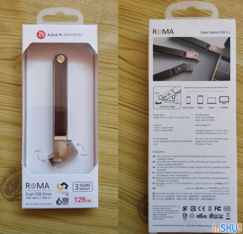 Флэш-накопитель ADAM elements ROMA - 128GB/USB+Type C. Обзор на InSKU.com