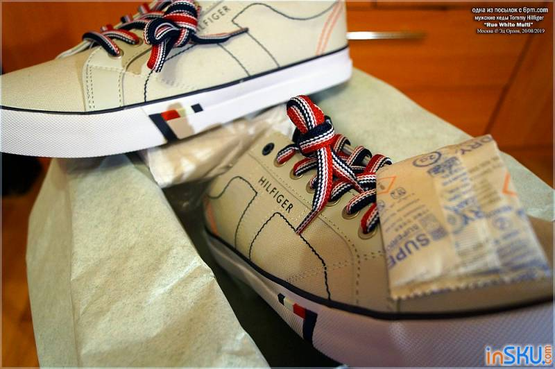 кеды Tommy Hilfiger Rue White Multi