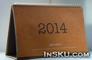 DX 2014 Desk Calendar with 12 Months' Coupon Codes (Value USD$ 200)