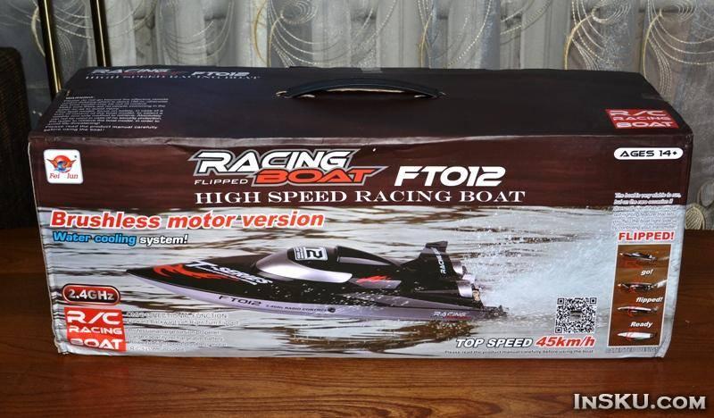 радиоуправляемая лодка fei lun ft012 brushless rc toy цена